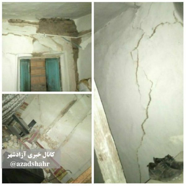 آخرین جزییات زلزله شهرستان رامیان+ گزارش تصویری