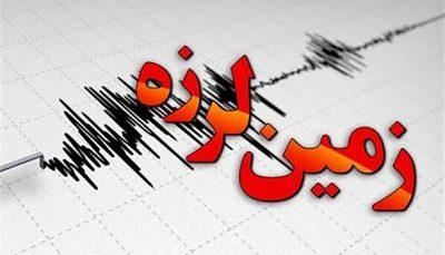 زلزله ۴.۱ ریشتری در مرز فارس و هرمزگان