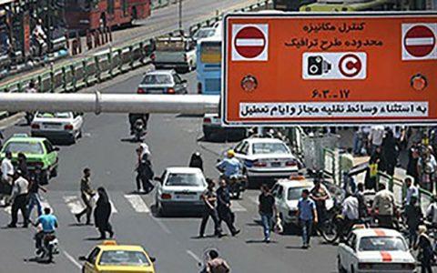 طرح ترافیک تغییر نمی کند