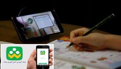 سیمکارت شاد امنیت دانشآموزان در فضای مجازی را حفظ میکند