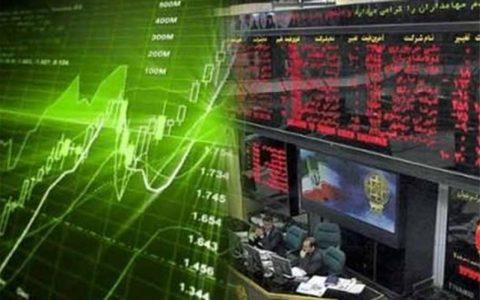 شروع سبزبورس در نخستین روز معاملات هفته