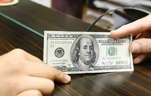 فروش 2200 دلار با کارت ملی از سر گرفته شد