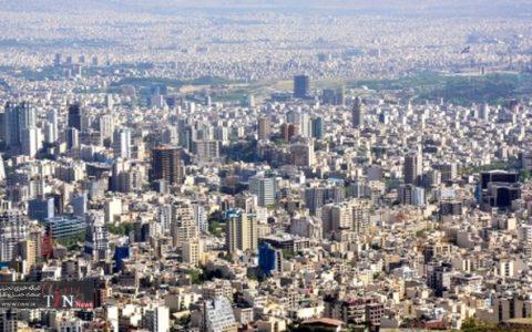 لیست خانههای ۵۰۰ میلیونی در تهران مسکن, ملک ارزان
