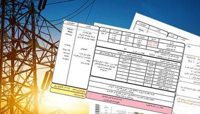 مبنای استفاده از برق رایگان اعلام شد