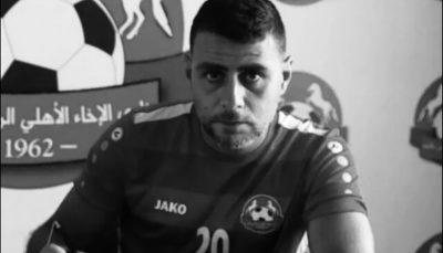 مرگ فوتبالیست لبنانی بر اثر شلیک گلوله در مراسم خاکسپاری شلیک گلوله, مراسم خاکسپاری, محمد عطوی