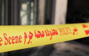 مرگ پزشک میانسال با شلیک گلوله