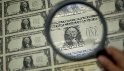 نبرد متحدین و متفرقین در بازار دلار نوسانگیران, بازار دلار
