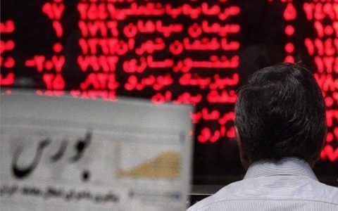 واکنش مثبت بورس به بازارگردانی سهام معدنیها