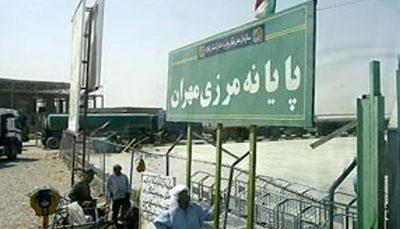 ورود زوار به مرز مهران ممنوع است زوار, مرز مهران