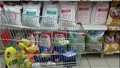 10 درصد حقوق کارگران برای خرید یک کیسه برنج یک کیسه برنج, حقوق کارگران