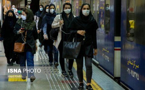 تمهیدات مترو تهران برای آغاز سال تحصیلی جدید