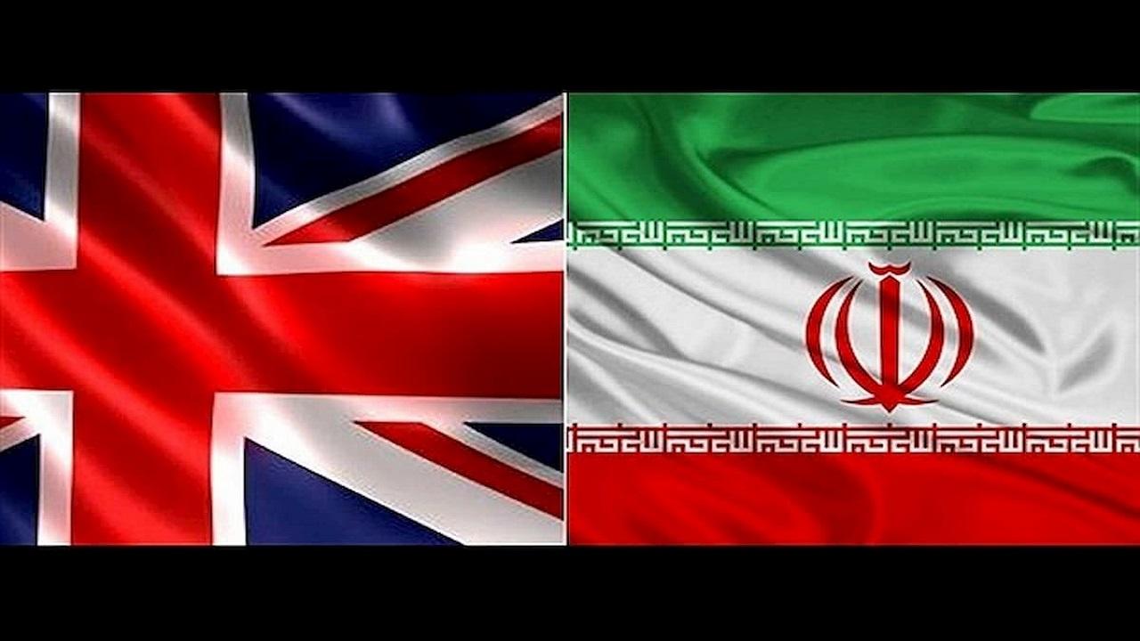 چرا انگلیس بعد از ۴۸ سال به بدهکاری خود به ایران اعتراف کرد؟