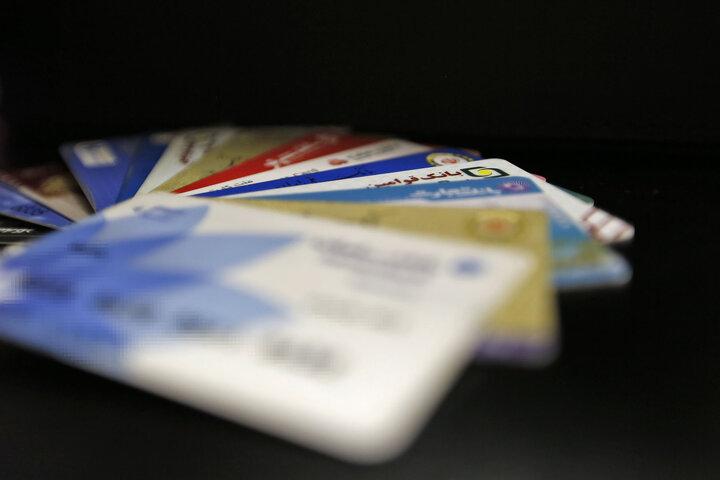 156369816 تعهدات ارزی, کارت های بازرگانی