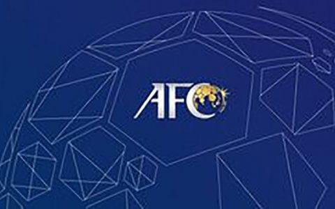 AFC شرط لغو بازی در لیگ قهرمانان را اعلام کرد
