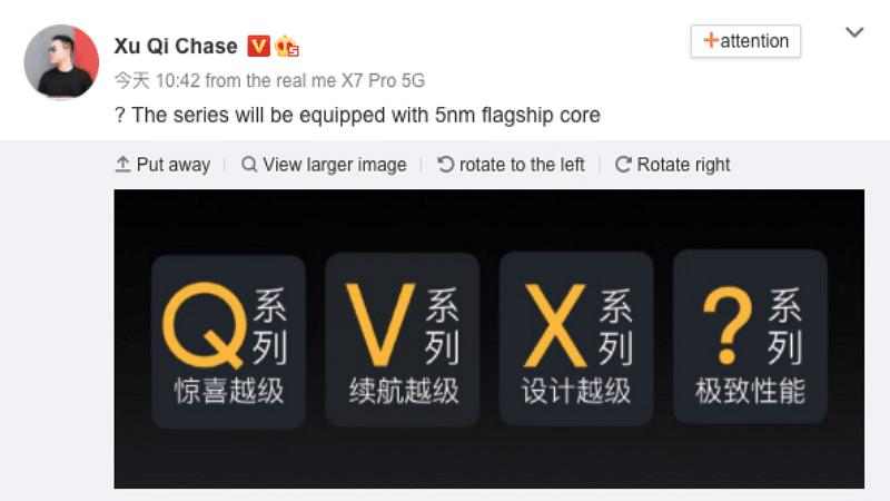 شیائومی و ریلمی مشغول ساخت گوشی با تراشه 5 نانومتری هستند