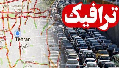 آخرین وضعیت ترافیکی جادههای کشور در ۵ آبان ماه