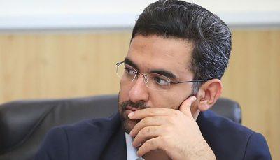 آذریجهرمی اطلاعات مدارک تحصیلی شهروندان ایرانی را در اختیار عموم قرار میدهیم مدارک تحصیلی شهروندان ایرانی, محمدجواد آذریجهرمی
