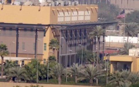آژیرهای هشدار حمله به سفارت آمریکا در بغداد به صدا درآمد منطقه سبز بغداد, سفارت آمریکا