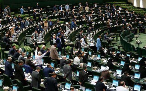 اسامی ۱۵ نماینده مجلس که به اتفاق خانواده با خرج شهرداری به مشهد سفر کردند