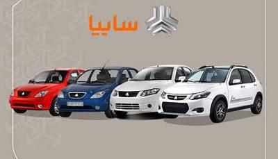 استقبال گسترده از طرح پیش فروش سایپا حتی با قیمت جدید خودروسازی سایپا, شورای رقابت