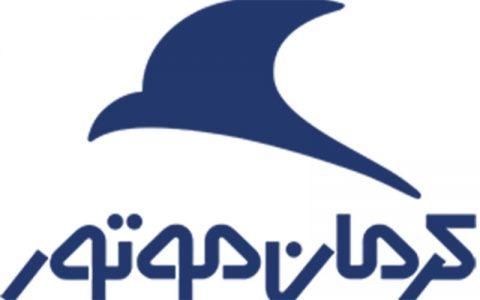 کرمان موتور شرایط فروش فقط از طریق سایت شرکت اعلام و فقط اینترنتی انجام می شود