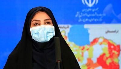 اعمال محدودیتهای شدید از روز دوشنبه محدودیتهای شدید, سیما سادات لاری