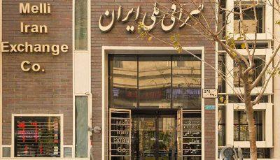 افزایش قیمت ارز در صرافی ملی