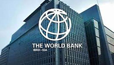 بانک جهانی یکی از پیشنهادهای ایران را پذیرفت ایران, بانک جهانی