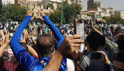 تجمع دوباره هواداران استقلال مقابل مجلس