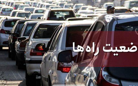 ترافیک در آزادراه قزوین کرج تهران سنگین است وضعیت جوی و ترافیکی