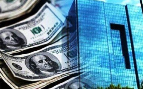تصمیم مهم ارزی بانک مرکزی رفع تعهد ارزی ۹۷ و ۹۸ توسط ۲ صرافی تا اطلاع ثانوی انجام میشود رفع تعهد ارزی, بانک مرکزی