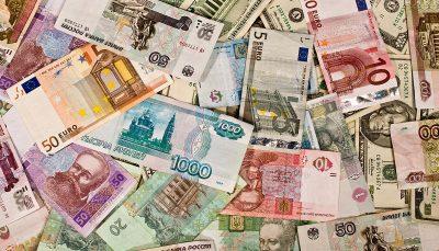 تغییرات قیمتی ۴۷ ارز رسمی