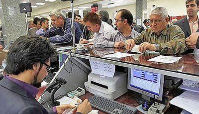 تغییر ساعت کار بانکهای خصوصی ساعت کار بانکهای خصوصی