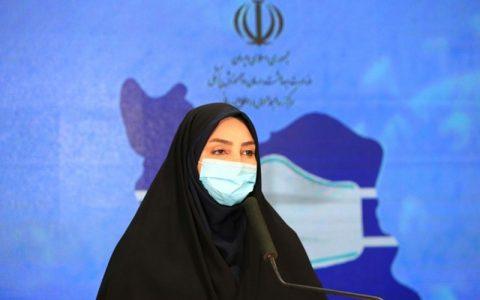 جدیدترین خبر در مورد خرید «واکسن کرونا» توسط ایران