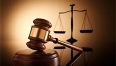 جریمه ۳ بانک از سوی تعزیرات به دلیل اخذ وجه اضافی