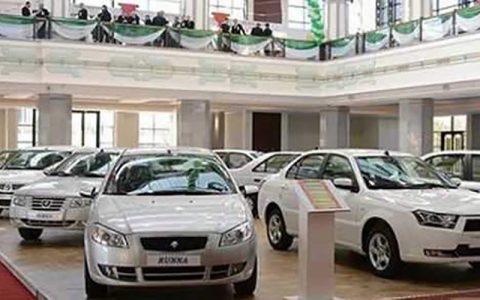 طرح آزادسازی قیمت خودرو