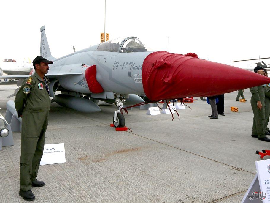 جیاف ۱۷ تاندر چین و پاکستان خرید تسلیحات, تحریم تسلیحاتی