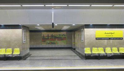 حادثه مرگبار در ایستگاه متروی تهران / ۳ کارگر جانباختند