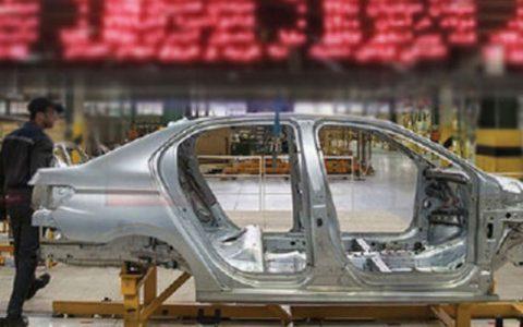 خودروسازان ملزم به عرضه محصولات در بورس میشوند بورس, خودروسازان