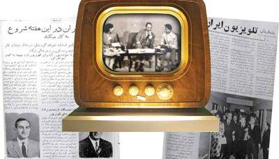 روزی که تلویزیون به ایران آمد؛ لانه شیطان تلویزیون ایران, تلویزیون