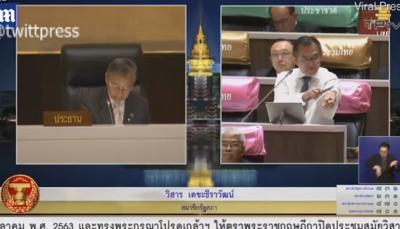نماینده مجلس تایلند رگ دست خو را زد/ فیلم +16