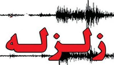 زلزله 5.4 ریشتری قزوین را لرزاند زمین لرزه