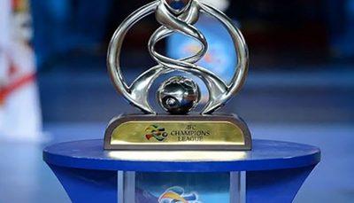 زمان بندی مسابقات لیگ قهرمانان آسیا 2020 در شرق اعلام شد