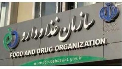 سازمان غذا و دارو: داروهای مکشوفه در عراق، ایرانی نبوده است