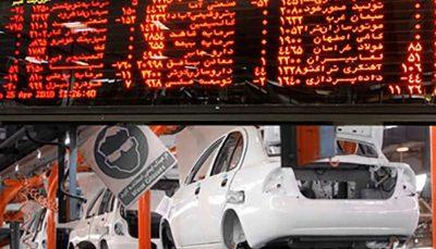 سازوکار کشف قیمت خودرو در بورس کالا اعلام شد بورس کالا, قیمت خودرو