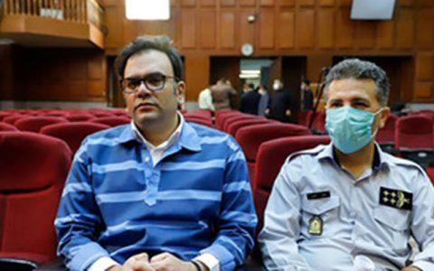 سومین جلسه پرونده متهمان بانک سرمایه متهمان بانک سرمایه, محمد امامی