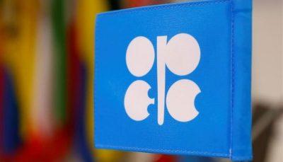 نفت اوپک پلاس در سپتامبر افزایش یافت صادرات نفت اوپک پلاس در سپتامبر افزایش یافت