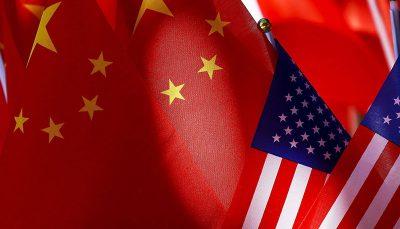 صندوق بینالمللی پول گزارش داد: «چین» بزرگترین اقتصاد جهان شد
