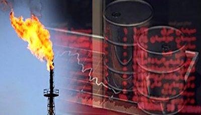 عرضههای امروز بورس انرژی کدامند؟