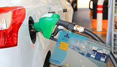 علت غیب شدن سهمیه بنزین از کارت سوخت چیست؟ کارت سوخت, سهمیه بنزین